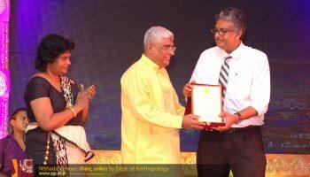 Dr Praneeth Abeysundara _Nishada Yamaya (75)