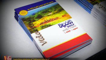 Launching ceremony of Vidharani Volume 2 (1)