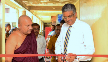 Opening-Ceremony-of-the-Renovated-Prof-Mandhis-Rohanadhira-Hall-of-FHSS