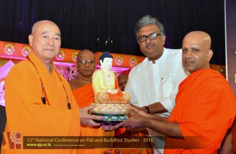 Pali and Buddhist Conference FHSS (34)