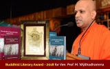 The Prestigious 'Buddhist Literary Award-2018' for Ven. Prof. M. Wijithadhamma
