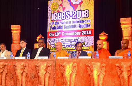 International Conference on Pali and Buddhist Studies