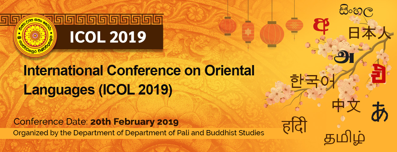 conference-on-oriental-languages