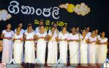 Geethanjalee Bethi Gee Saraniya – 2016