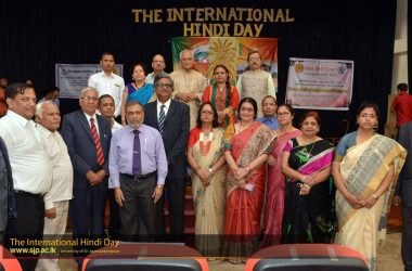 International Hindi Day (35)