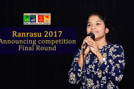 Announcing Ranrasu