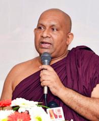 Rev Dambara Amila