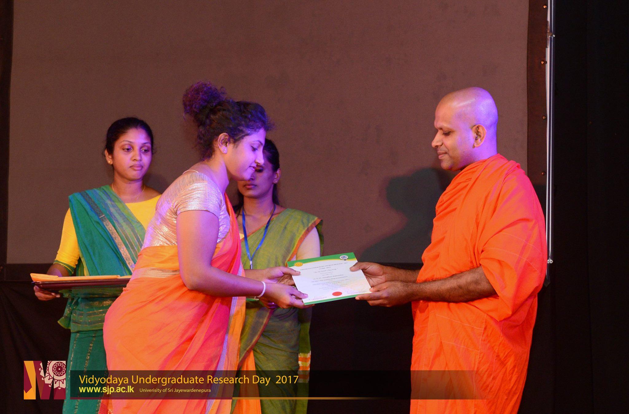 Awarding Ceremony VURD 2017 (17)
