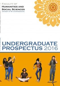 fhss-prospectus-2016-1