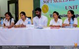 Inter Faculty Debate Competition