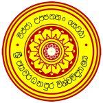 usjp-logo1