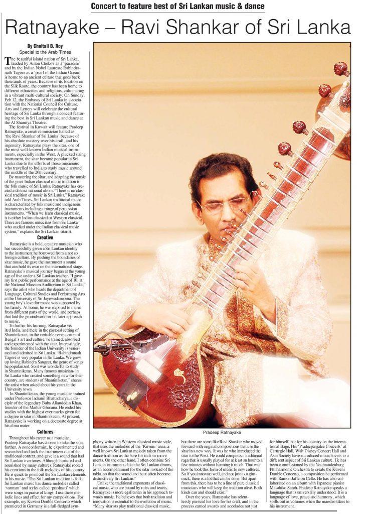 Pradeep-rathnayake-736x1024