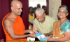 "Launching of ""Dasabhodhisaththupaththikatha Attakatha"" by Ven. Dr. M. Vijithadhamma"