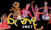 """රූ නද"" Dance Show and Competition- 2017"