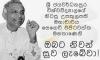 Deepest sympathy for the demise of Prof. D Senevi Epitawatta former Vice Chancellor, University of Sri Jayewardenepura