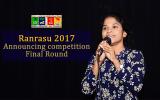 """""""Ranrasu 2017"""", Final Announcing Competition"""