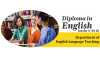 Diploma in English – Intake 04: Walk in Interview-10th June 2018