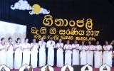 Geethanjalee Poson Bathi Gee Saraniya 2018