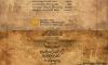 Sandeshawali Kawinaluwa (සන්දෙශාවලි කවිනළුව)