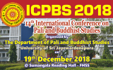 Submit Abstract to ICPBS 2018 (Deadline Extended)