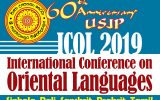 International Conference on Oriental Languages (ICOL 2019)