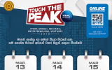 """Touch the Peak – 2018"" Annual Job Fair for FHSS Undergraduates"