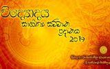 Vidyodaya Sahithya Sammana 2019