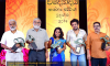 Vidyodaya Literary Awards 2019