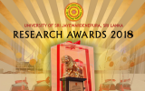 Research Awards 2018