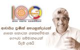 """Dr. Praneeth Abhayasundere Awarded """"Shasana Sanathana Shathakaabhimana (ශාසන සනාථන ශතකඅභිමාන) Honorary Award"""""""