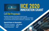 IICE Innovation Grants 2020-Call For Proposals