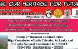 Submit Abstracts to the 7th International Congress of the Society of South Asian Archaeology (SOSAA)